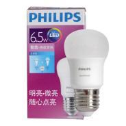 飞利浦(PHILIPS)分段式调光 led灯球泡灯泡6.5W 大螺口E276500k冷白光二段调光