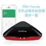 智能家居【智生活】BroadLink博联 RM home智能家居手机远程控制无线wifi红外遥控器