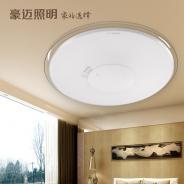 豪迈照明 led吸顶灯现代简约可调光调色遥控led客厅卧室圆形吸顶灯具