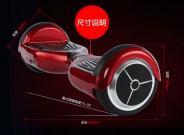 金浪扭扭车 智能代步机器人 两轮电动自平衡体感车 思维车 代步车(带蓝牙模式)