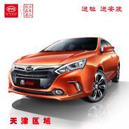 比亚迪 秦 2015款 1.5T 双冠旗舰 plus版 上海桩车一体化 购车订金