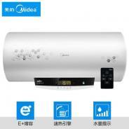 Midea/美的 F80-30W7(HD)电热水器储式即热式80升遥控速热