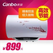 Canbo/康宝 CBD60-WADF1储水式60L热水器电热水器 保温防电墙 正品联保
