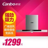 Canbo/康宝 CXW-220-A25烟机 吸油烟机 欧式 大吸力 纯不锈钢