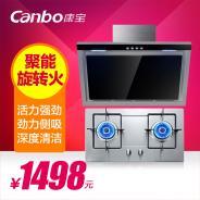 canbo/康宝 A36(1)+AE06 侧吸抽油烟机燃气灶具套餐烟灶两件套厨房套装烟灶套餐