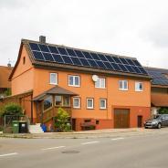 【雅致定制系列】汉能家用太阳能薄膜发电系统发电机非晶硅电池板