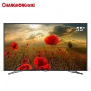 长虹UD55D8000iD  55英寸曲面4K安卓智能LED液晶电视