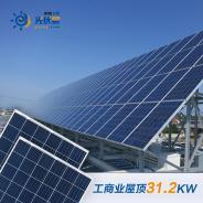 光伏易 工商业厂房 屋顶 地面电站 并网太阳能光伏发电系统解决方案-31.2kw