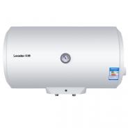 统帅电热水器 LES50H-LC2(E)