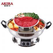 新加坡AKIRA/爱家乐电火锅304不锈钢烤肉锅4L家用多功能分体式电煮锅