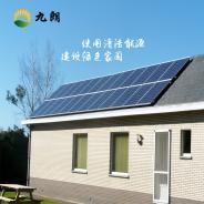 九朗 10KW 屋顶太阳能发电 分布式光伏发电系统 勘测定金