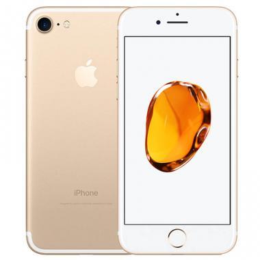 数码通讯苹果*APPLE iPhone 7 金色 4.7寸 移动联通电信全网通4G手机