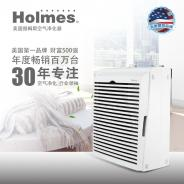 【HAP726W】美国Holmes/赫姆斯空气净化器除甲醛PM2.5除花粉HAP726W