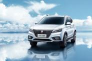 荣威 eRX5 尊享版  购车订金