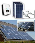 昆兰户用型小太阳智能系列之1.5kW分布式光伏发电系统