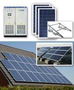 昆兰商用型小太阳20kW分布式光伏发电系统