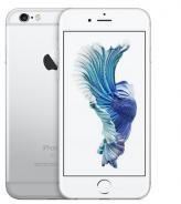 Apple iPhone 6s 移动联通电信4G手机