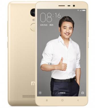 数码通讯魅族 魅蓝note3 手机 双卡双待 电信全网通
