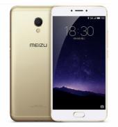 Meizu 魅族 MX6全网通版移动联通电信4G智能