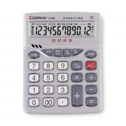 齐心 C-888 计算器 中台 招财进宝型