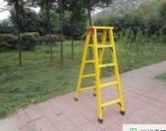 梯子,人字梯,复合材料,3m,绝缘