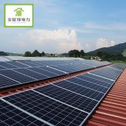 金屋顶 家用并网光伏发电系统9000w 分布式发电