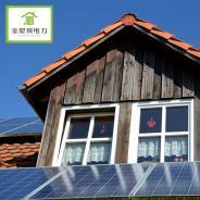 黑龙江金屋顶光伏发电系统4000w 分布式光伏发电多晶家用系统