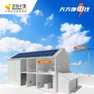 5KW原裝系統太陽能并網發電系統
