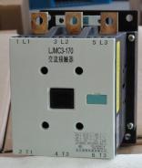 交流接触器CJ45-170(LJMC3-170)