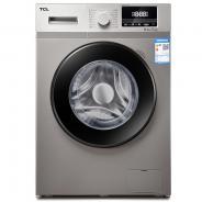 TCL XQGM80-12302皓月银 8公斤免污变频滚筒洗衣机 6sense智慧感知 蜂巢内筒