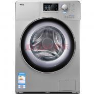TCL XQGM85-FD3011HBDIP 免污洗烘一体 自动添加 滚筒洗衣机(皓月银)