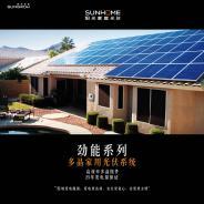 陽光電源勁能(多晶)系列 三相