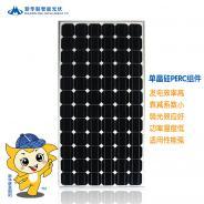 新华联高效单晶硅光伏组件(275-285Wp每块),20000Wp(75块)以上免运费