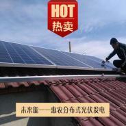未來能  屋頂光伏發電系統整套8.1KW  太陽能光伏電站  光伏并網系統