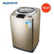 AUX奥克斯 XQB100-AJ1598AS全自动10公斤波轮洗衣机家用大容量