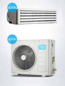 美的(Midea) 3匹 冷暖变频家用中央空调暗藏式一拖一风管机 KFR-72T2WBP2N1-TR