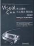 国网商城,中国电力出版社