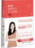 国网商城,北京时代华文书局出版社