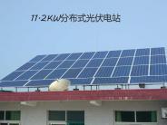 光伏發電系統*太陽能發電站*屋頂光伏電站*商用戶用